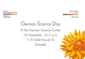 جامعة القاهرة دعوة لحضور اليوم العلمى من المركز الالماني بالقاهرة