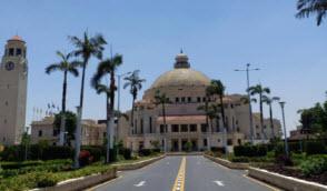 جامعة القاهرة تعلن عن كشف الاسماء المبدئية للساده المرشحين لمنصب عميد كلية الحقوق