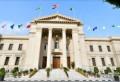 جامعة القاهرة: تجديد 3 شهادات أيزو في الجودة لمركز تنمية القدرات