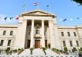 جامعة القاهرة تعلن عن كشف الاسماء النهائية للساده المرشحين لمنصب عميد كلية التمريض