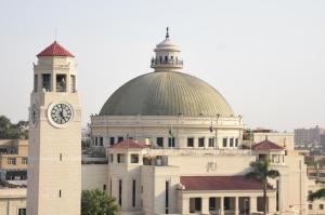 جامعة القاهرة تعلن عن كشف بالأسماء المبدئية للسادة الأساتذة المتقدمين للترشح لمنصب عميد كلية التربية النوعية