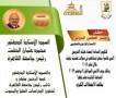 غدًا .. جامعة القاهرة تكرم علماءها المنشورة بحوثهم دوليًا