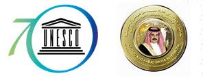 جائزة اليونسكو الملك حمد بن عيسى ال خليفة في مجال استخدام تكنولوجيا الاتصالات والمعلومات لفائدة أغراض التعليم لعام 2015م