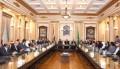مجلس جامعة القاهرة يقرر استحداث إدارة جديدة للأملاك ... رئيس جامعة القاهرة يؤكد على ضرورة الاهتمام بملف ذوي الاحتياجات الخاصة وتفعيل الأنشطة الطلابية بالمدن الجامعية