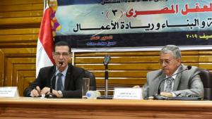 رئيس تحرير الوفد لطلاب معسكر قادة المستقبل: أتمنى خروج مشروع تطوير العقل المصري من جامعة القاهرة