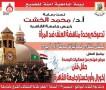 غدًا .. جامعة القاهرة تختتم فعاليات حملة مناهضة العنف ضد المرأة بمشاركة كورال وأوركسترا الجامعة