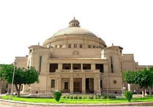 جامعة القاهرة تعلن كشف بالأسماء النهائية للسادة المتقدمين لمنصب عميد كلية الآداب