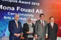 رئيس جامعة القاهرة يشيد بفوز أساتذة الجامعة ب 40 ٪ من جوائز سكوبس العالمية للتميز البحثي
