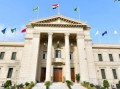 جامعة القاهرة تنظم احتفالية بمناسبة اليوم العالمي للمسن