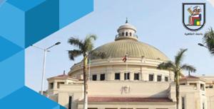 دليل جديد للمراكز البحثية والخدمية بجامعة القاهرة