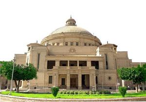 جامعة القاهرة تنعي نجل سمو الشيخ سلطان بن محمد القاسمي حاكم الشارقة