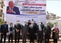 محافظ الجيزة يشيد بجهود إدارة جامعة القاهرة على مدار 4 سنوات