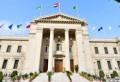 جامعة القاهرة تنظم المؤتمر الدولي للبحث العلمي وتطبيقاته العملية في العلاج الطبيعي