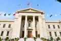 جامعة القاهرة تعلن عن كشف الاسماء النهائية للساده المرشحين لمنصب عميد كلية الدراسات العليا للبحوث الاحصائية