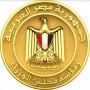 تقرير مجلس الوزراء يؤكد: جامعة القاهرة تحقق معدلات مرتفعة في إنجاز وسرعة حسم الشكاوي الموجهة لها