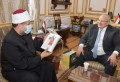 توقيع بروتوكول تعاون مشترك بين جامعة القاهرة ووزارة الأوقاف لتدريب أئمة المساجد