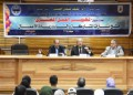 Elkhosht: ،Egyptian Mind Development Being Basis of Achieving Egyptian Society Renaissance