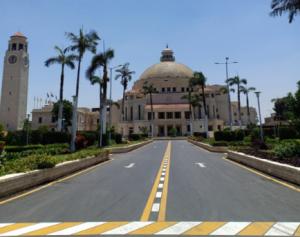 بيان هام من جامعة القاهرة ردآ علي شائعات ومعلومات مغلوطة حول تصريحات لرئيس الجامعة