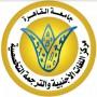 مركز اللغات بجامعة القاهرة يرفع شعار دوراتنا للجميع